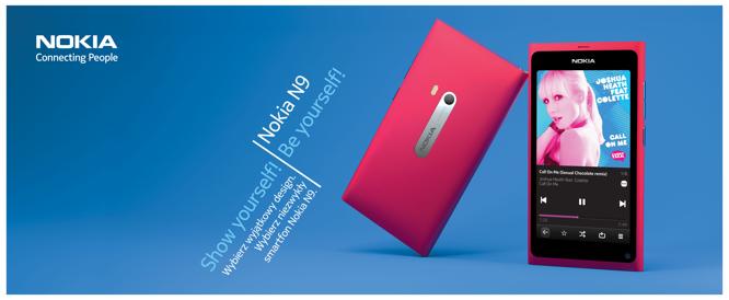 Nokia otwiera showroomy w polskich miastach Carat 1318885621
