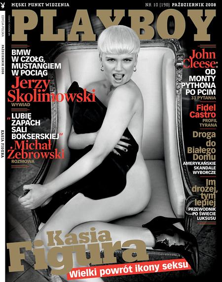 Playboy traci czytelników Logo 12223304683