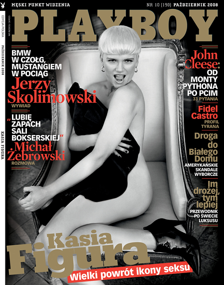 Figura ponownie nago w Playboyu (wideo) Marquard Media Polska 12223304685