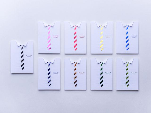 mediarun-com-business-card-design1