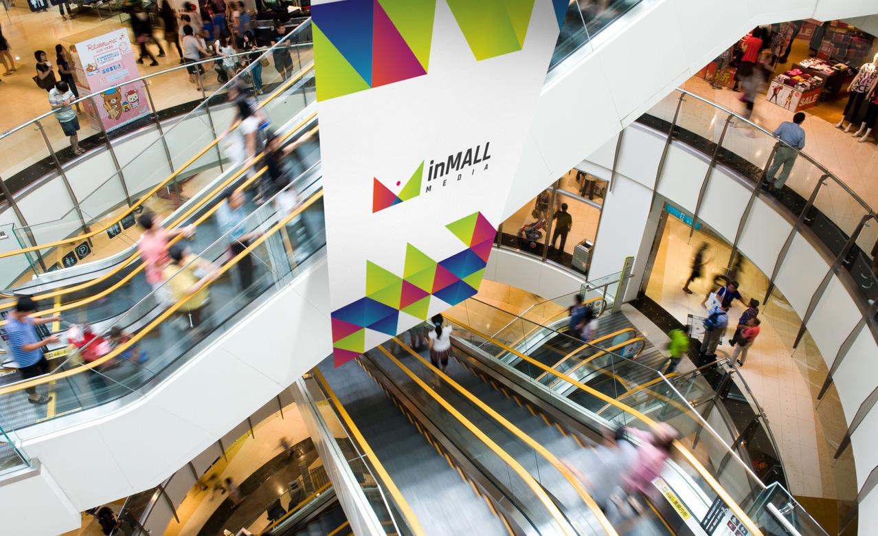 inMallMedia – nowa agencja na rynku agencja inmallmedia logo